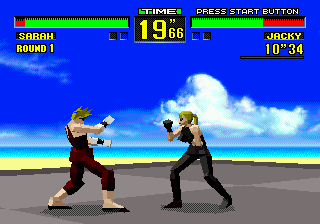 Virtua Fighter Screenshot 1