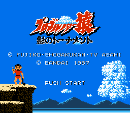 Pro Golfer Saru - Kage no Tournament Title Screen
