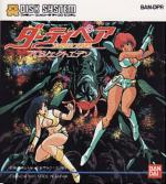 Dirty Pair - Project Eden (english translation)
