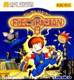 Electrician (english translation)