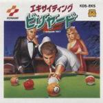 Play <b>Exciting Billiard</b> Online