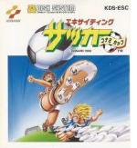 Exciting Soccer - Konami Cup