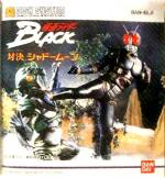 Kamen Rider Black - Taiketsu Shadow Moon Boxart