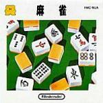 Mahjong Box Art Front