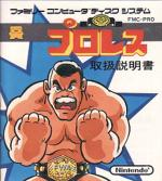 Puroresu - Famicom Wrestling Association