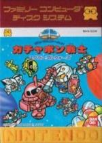 SD Gundam World - Gachapon Senshi - Scramble Wars