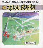 Smash Ping Pong Box Art Front