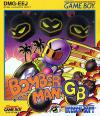 Play <b>Bomberman GB (Japan)</b> Online
