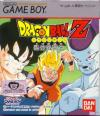 Play <b>Dragon Ball Z - Gokuu Gekitouden</b> Online
