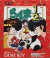 Ranma Nibun no Ichi - Part 2 Boxart