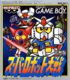 Super Robot Taisen (english translation)