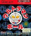 Ultraman Ball (english translation)