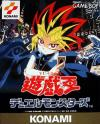Yu-Gi-Oh! Duel Monsters Box Art Front