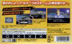 Initial D - Another Stage Box Art Back