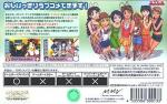 Love Hina Advance (english translation) Box Art Back