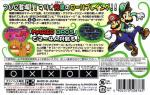Mario & Luigi RPG Box Art Back