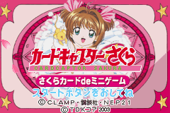 Cardcaptor Sakura - Sakura Card de Mini Game