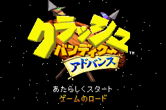 Crash Bandicoot Advance Title Screen