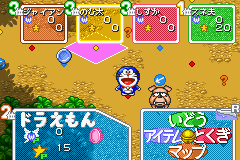 Doraemon - Dokodemo Walker Screenshot 2