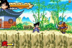 Dragon Ball - Advanced Adventure Screenshot 1