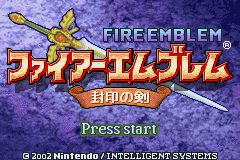 Fire Emblem - Fuuin no Tsurugi Title Screen
