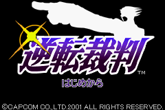 Gyakuten Saiban Title Screen