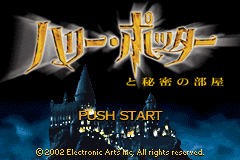 Harry Potter to Himitsu no Heya Title Screen