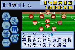 J-League Pocket Screenshot 2