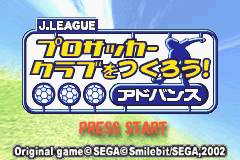 J-League Pro Soccer Club o Tsukurou! Advance Title Screen