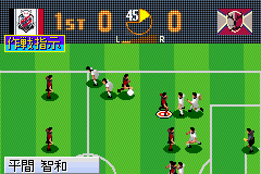 J-League Pro Soccer Club o Tsukurou! Advance Screenshot 2