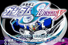 Kidou Senshi Gundam Seed Destiny Title Screen