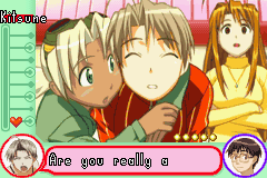 Love Hina Advance (english translation)