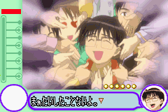Love Hina Advance - Shukufuku no Kane wa Naru Kana Screenshot 2