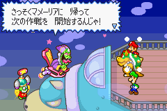 Mario & Luigi RPG Screenthot 2