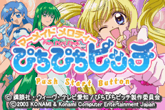 Mermaid Melody - Pichi Pichi Pitch Title Screen