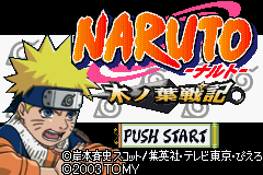 Naruto - Konoha Senki Title Screen