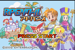 RPG Tsukuru Advance Title Screen