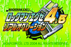 Rockman EXE 4.5 - Real Operation Title Screen