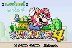 Super Mario Advance 4 Title Screen