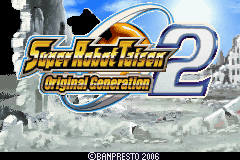 Super Robot Taisen - Original Generation 2 Title Screen