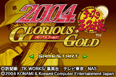 Tennis no Ouji-sama 2004 - Glorious Gold