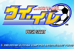 World Soccer Winning Eleven (english translation) Title Screen