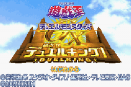 Yu-Gi-Oh! Duel Monsters GX - Mezase Duel King Title Screen