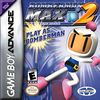 Bomberman Max 2 - Blue Advance