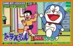 Doraemon - Dokodemo Walker