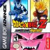 Dragon Ball Z - Supersonic Warriors Boxart