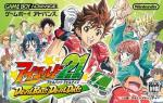 Eyeshield 21 Devilbats Devildays Boxart