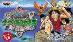 From TV Animation One Piece - Nanatsu Shima no Daihihou