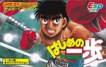 Hajime no Ippo - The Fighting!