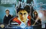 Harry Potter to Azkaban no Shuujin Boxart
